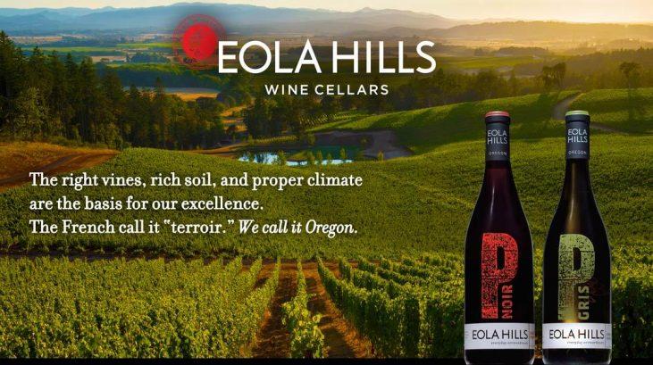 Eola Hills Wine Cellars  sc 1 st  Kazzit & Eola Hills Wine Cellars United States Oregon Rickreall | Kazzit ...
