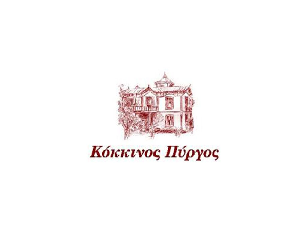 Kokkinos Pyrgos Boutique Winery
