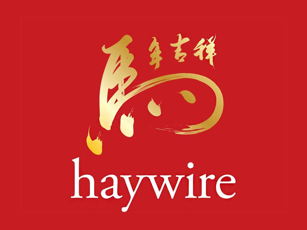 Haywire Winery