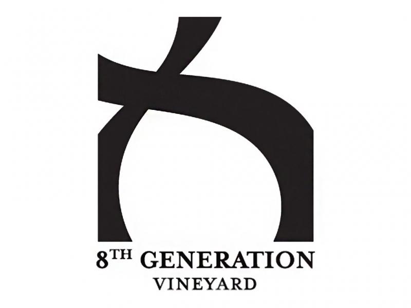 8th Generation Vineyard