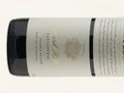 Angullong Vineyard