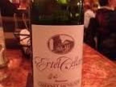 Ertel Cellars Winery & Ertel Cellars Winery United States Indiana Batesville | Kazzit US ...