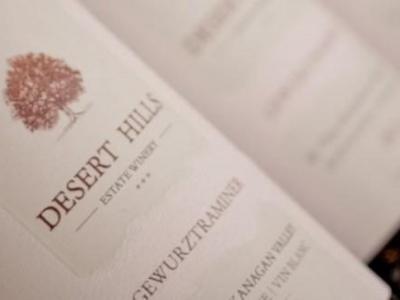 Desert Hills Estate Winery